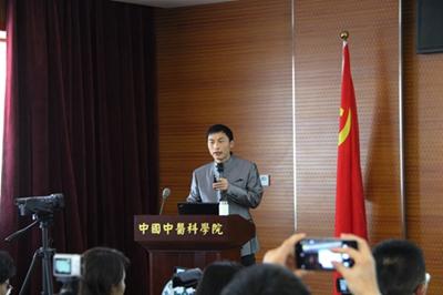 中国中医科学院举办全国中药特色技