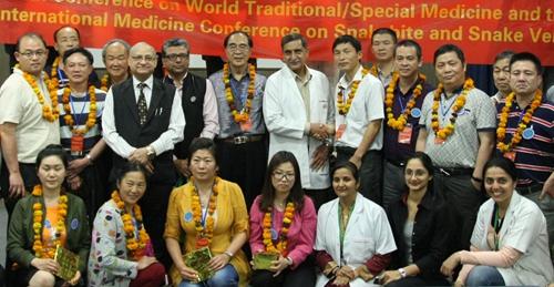第四届世界特色医药大会暨第七届亚